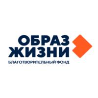 Obraz-zhizni_kvadrat800-e1596009212379